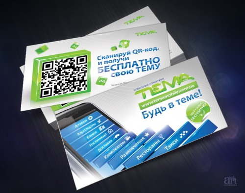 TEMA business card sized ad